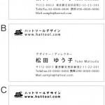 営業用と仕事用で名刺の印象を変える手軽な方法