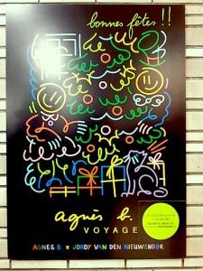 アニエスベークリスマスポスターデザイン