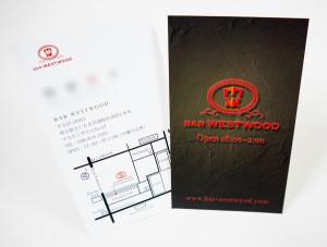 バーのショップカード兼名刺のデザイン