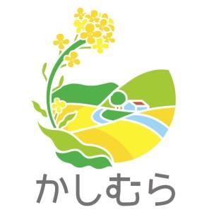 岡山県のある村のロゴ